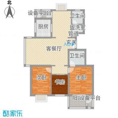 香颂123.52㎡香颂户型图N户型3室2厅2卫1厨户型3室2厅2卫1厨