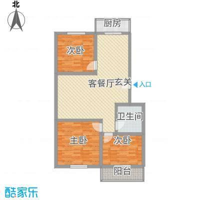 丰硕苑111.52㎡丰硕苑户型图3室2厅户型10室