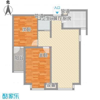 中环广场89.00㎡中环广场户型图B户型2室2厅1卫1厨户型2室2厅1卫1厨