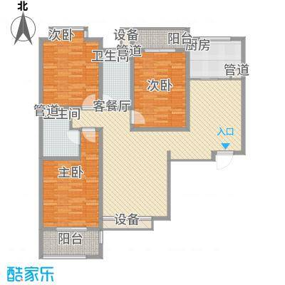 中环广场134.00㎡中环广场户型图D户型3室2厅2卫1厨户型3室2厅2卫1厨