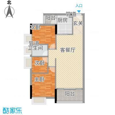 大步海滨花园三期户型图3号楼标准层01单元01户型 3室2厅1卫1厨