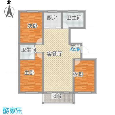龙源三期户型图B1户型 2室2厅1卫1厨