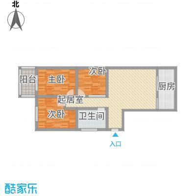 新星花园106.13㎡新星花园户型图A户型3室2厅1卫1厨户型3室2厅1卫1厨