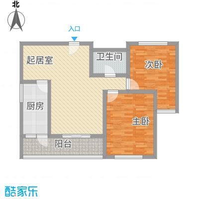 新星花园145.34㎡新星花园户型图G户型3室2厅2卫1厨户型3室2厅2卫1厨