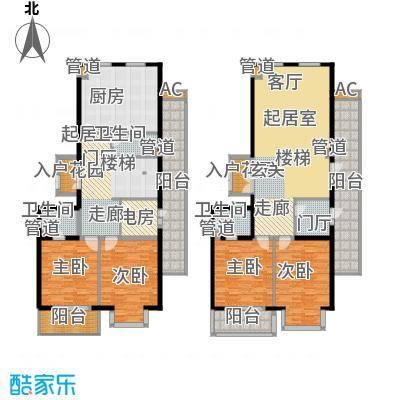 公园一品E户型266.06平方米户型4室2厅2卫1厨