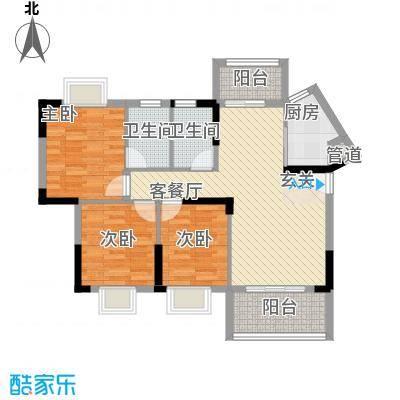 丰泽园92.28㎡丰泽园户型图标准层BC1H户型3室2厅2卫1厨户型3室2厅2卫1厨