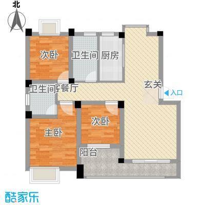骏和天城103.00㎡H5户型3室2厅2卫1厨