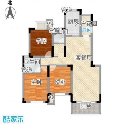 凯运天地125.00㎡凯运天地户型图TC23室2厅2卫1厨户型3室2厅2卫1厨