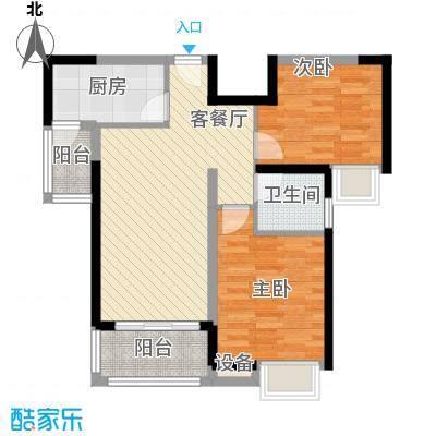 东莞长安万达广场81.00㎡东莞长安万达广场户型图1-9栋标准层A1户型2室2厅1卫1厨户型2室2厅1卫1厨