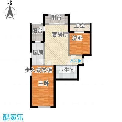 左岸阳光86.90㎡左岸阳光户型图1号楼A户型2室1厅1卫1厨户型2室1厅1卫1厨