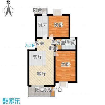 V特区92.40㎡V特区户型图2室1厅1卫1厨户型10室