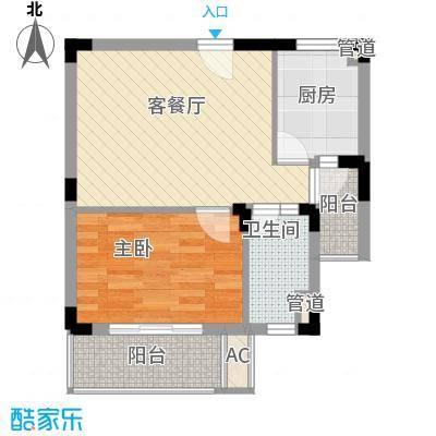 凯运天地57.00㎡凯运天地户型图MA21室2厅1卫1厨户型1室2厅1卫1厨