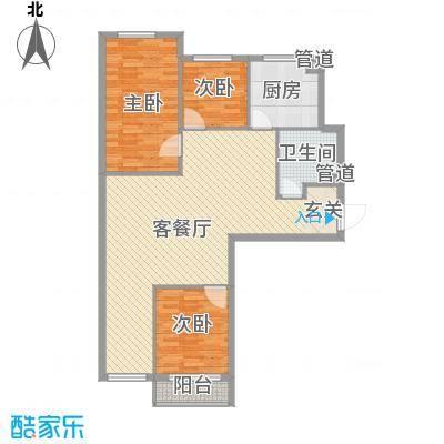 万晟宜家大院114.55㎡户型2室2厅1卫1厨