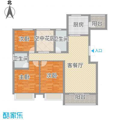 昆仑奥韵132.08㎡昆仑奥韵户型图7、8栋A1户型3室2厅2卫1厨户型3室2厅2卫1厨