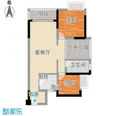 江湾国际74.00㎡江湾国际2室户型2室