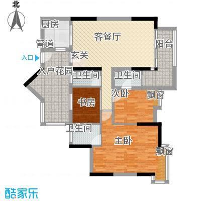 明日华府125.80㎡明日华府户型图贝多芬10座08单元3室2厅3卫户型3室2厅3卫