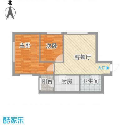 亿合城户型图3号楼A户型 2室1厅1卫1厨