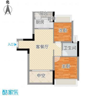 香缤雅苑户型图5栋标准层1单元06户型2单元03户型 2室2厅1卫1厨