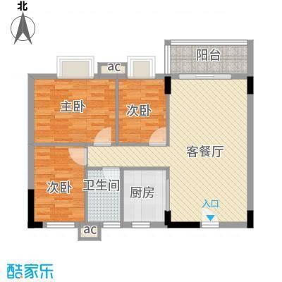 银丰花园户型图44座01单元2-16层 3室2厅