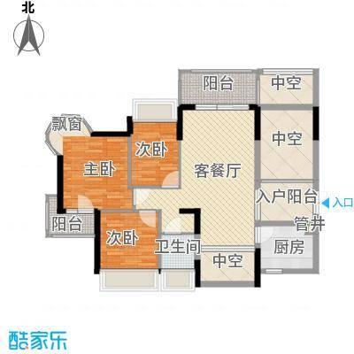 香缤雅苑户型图1-4栋标准层03户型 3室2厅1卫1厨