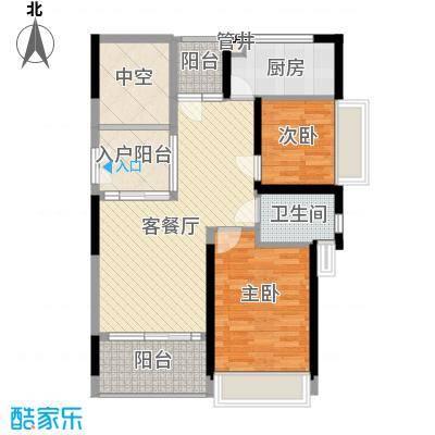 香缤雅苑户型图7-9栋2单元02户型 2室2厅1卫1厨