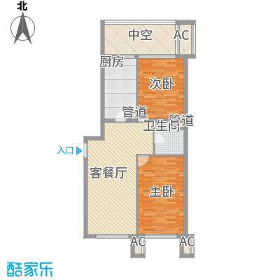 紫金广场户型图D户型 2室2厅1卫1厨