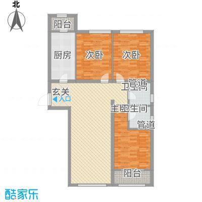 紫金广场户型图L户型 3室2厅2卫1厨