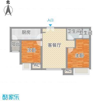 太原富力现代广场户型图1#楼二单元02户型 2室2厅1卫1厨