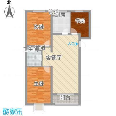 金域名邸113.00㎡金域名邸户型图E1户型3室2厅1卫1厨户型3室2厅1卫1厨