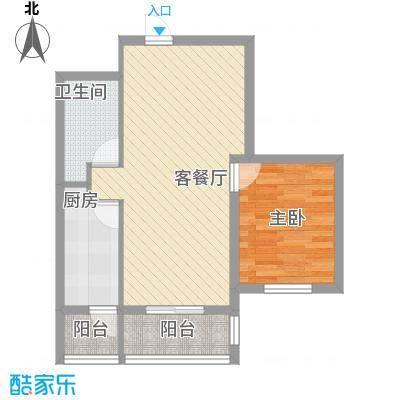 金域名邸70.00㎡金域名邸户型图G3户型2室1厅1卫1厨户型2室1厅1卫1厨