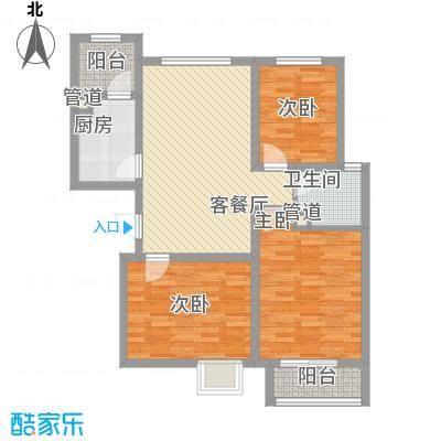 金域名邸109.00㎡金域名邸户型图G4户型3室2厅1卫1厨户型3室2厅1卫1厨