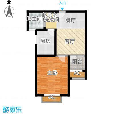 星联邦54.61㎡星联邦户型图户型图2室2厅1卫1厨户型2室2厅1卫1厨