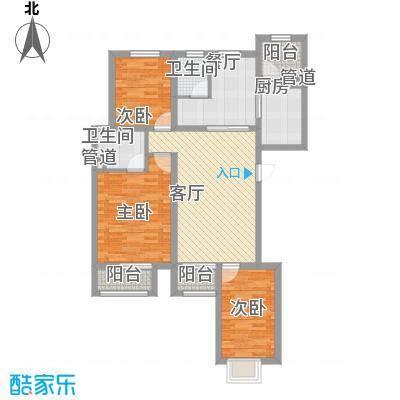 金域名邸125.00㎡金域名邸户型图G1户型3室2厅2卫1厨户型3室2厅2卫1厨