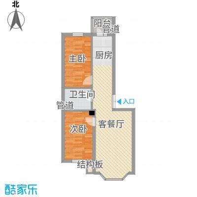 林海华庭76.46㎡3号楼3单元-2户型2室2厅1卫1厨