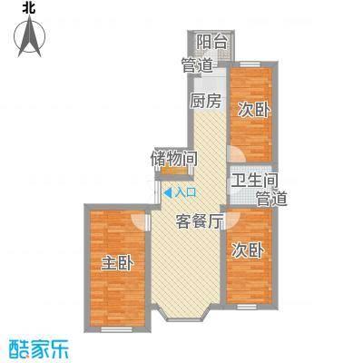 林海华庭87.75㎡4号楼4单元-1户型3室2厅1卫1厨