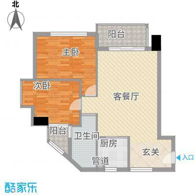 龙城国际龙城国际户型图A1户型(售完)2室2厅1卫户型2室2厅1卫