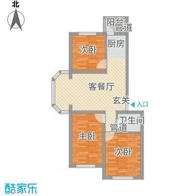 林海华庭81.25㎡4号楼4单元-2户型3室2厅1卫1厨