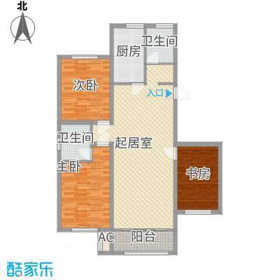 中红一品123.00㎡中红一品户型图A户型3室2厅2卫1厨户型3室2厅2卫1厨