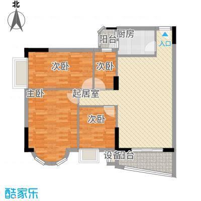 碧琴湾101.80㎡碧琴湾户型图03单位33室2厅2卫1厨户型3室2厅2卫1厨