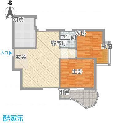 东城100(微笑城堡)79.20㎡东城100(微笑城堡)户型图二期户型C2室2厅1卫1厨户型2室2厅1卫1厨