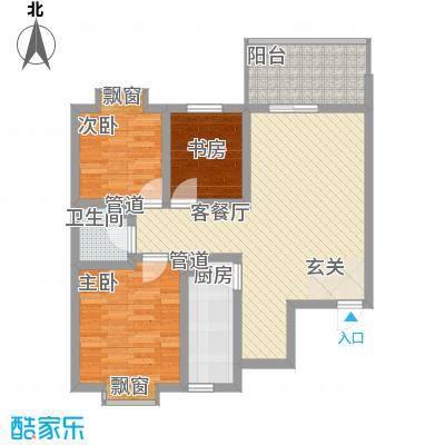 东城100(微笑城堡)94.85㎡东城100(微笑城堡)户型图户型E3室2厅1卫1厨户型3室2厅1卫1厨