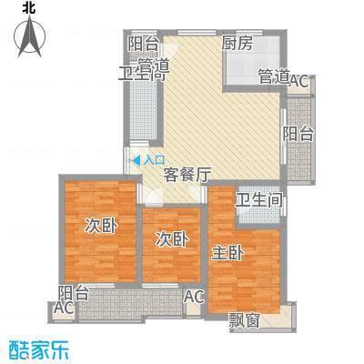 公园一号118.00㎡公园一号户型图WD5户型3室2厅2卫1厨户型3室2厅2卫1厨