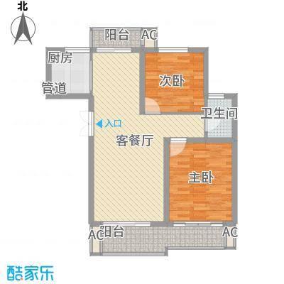 公园一号96.00㎡公园一号户型图LG7户型2室2厅1卫1厨户型2室2厅1卫1厨