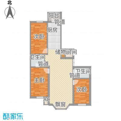 林海华庭96.56㎡1、2号楼2单元-2户型3室2厅2卫1厨