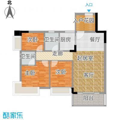 格兰名筑92.97㎡11栋标准层02户型3室2卫1厨