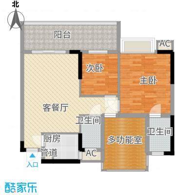 时代名轩93.00㎡时代名轩户型图04座2-17层平面图01单位93m22室2厅2卫1厨户型2室2厅2卫1厨
