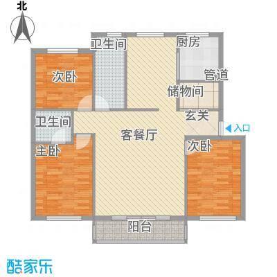 金海明珠137.00㎡金海明珠户型图3室2厅2卫1厨户型10室