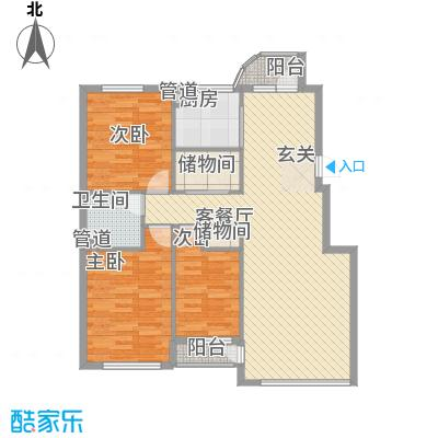 金海明珠119.65㎡金海明珠户型图3室2厅1卫1厨户型10室