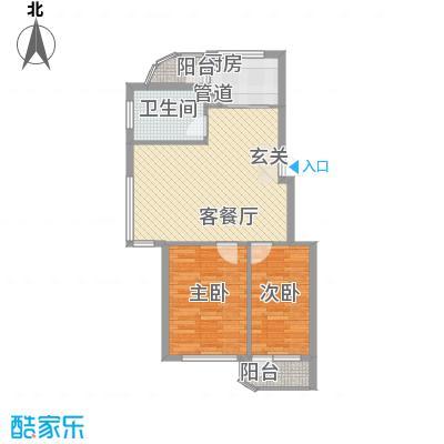 金海明珠84.56㎡金海明珠户型图2室2厅1卫1厨户型10室