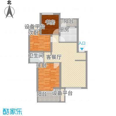 荣宏富家90.00㎡荣宏富家户型图一期15#、16#楼多层A5户型3室2厅1卫户型3室2厅1卫